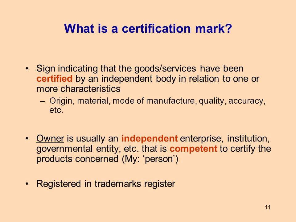 What is a certification mark