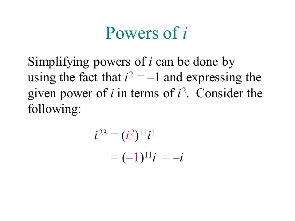 Powers of i