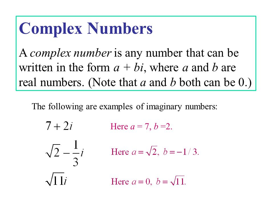108 The Complex Numbers Ppt Download