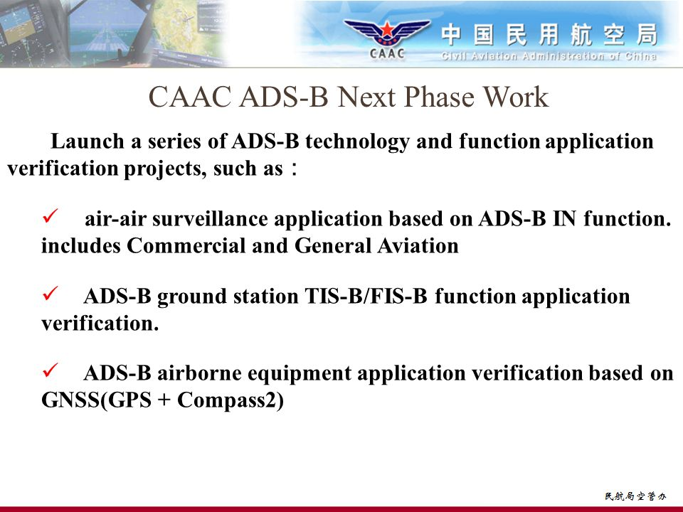 CAAC ADS-B Next Phase Work