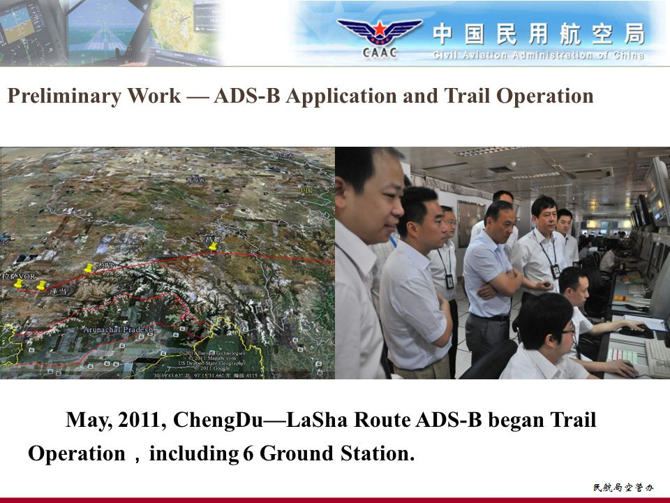 Preliminary Work — ADS-B Application and Trail Operation