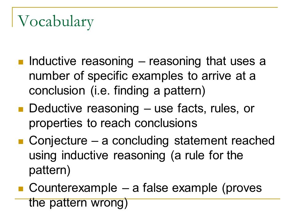 Arguments: deduction and induction ppt download.