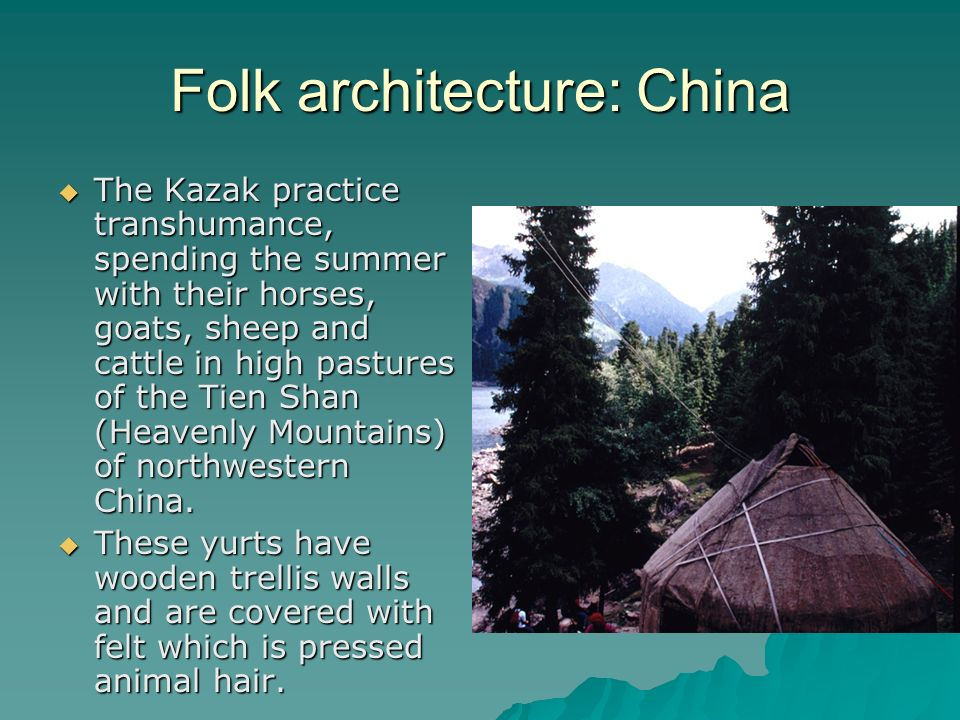Folk architecture: China
