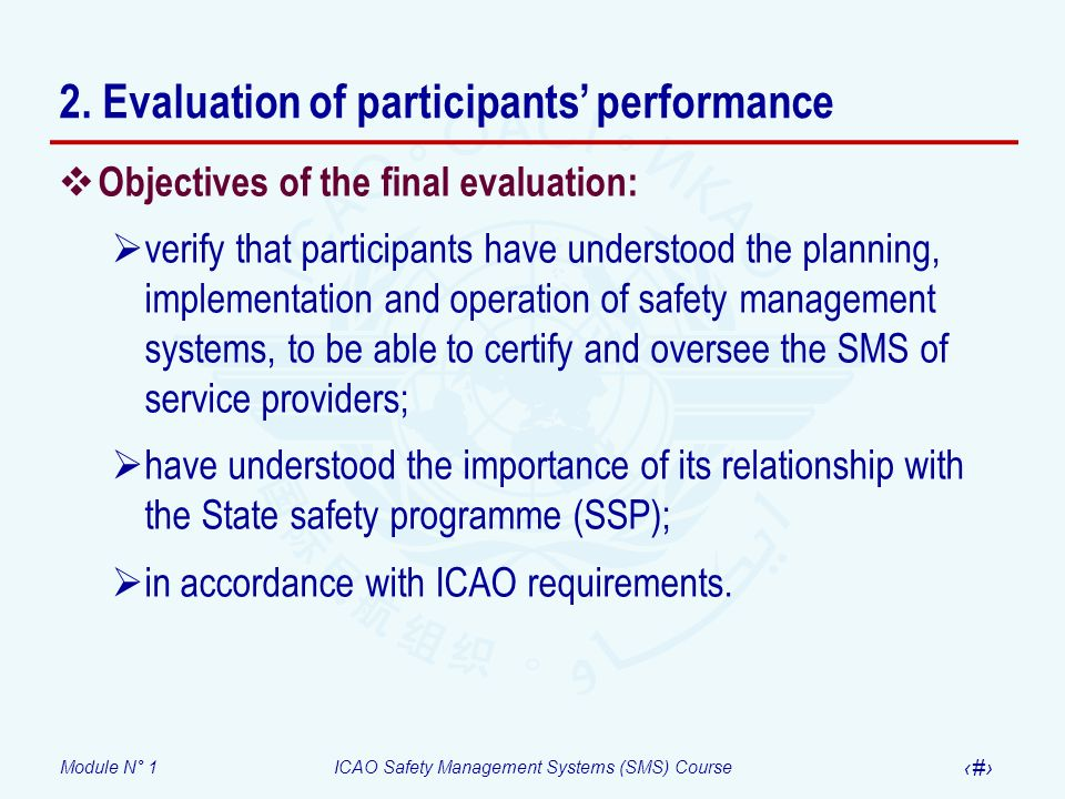 2. Evaluation of participants' performance
