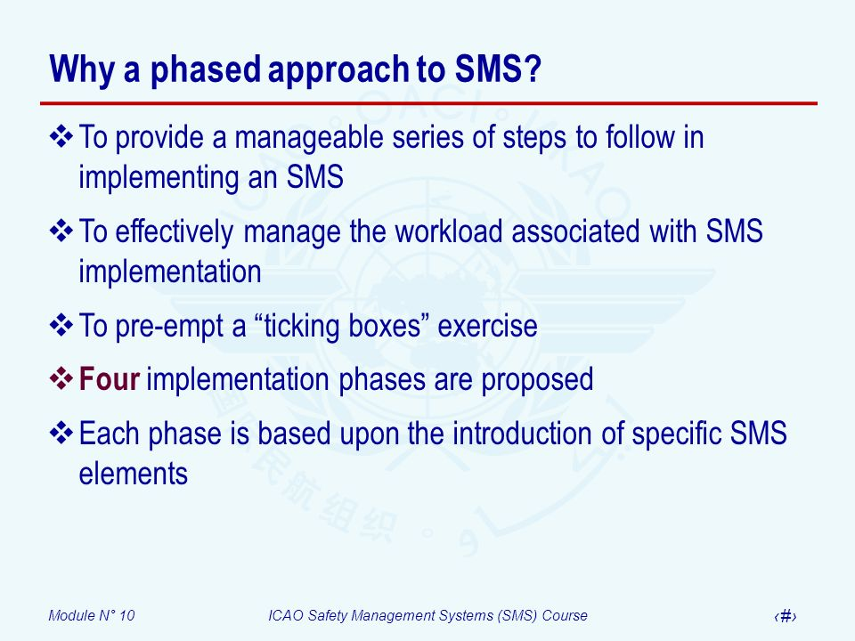 Why a phased approach to SMS