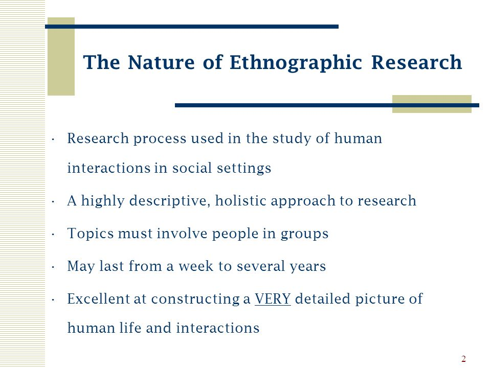 weaknesses of ethnography