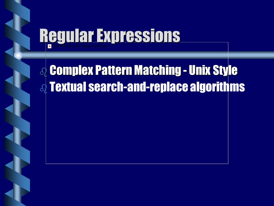 Regular Expressions Complex Pattern Matching - Unix Style