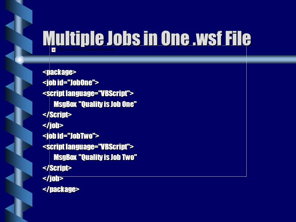 Multiple Jobs in One .wsf File
