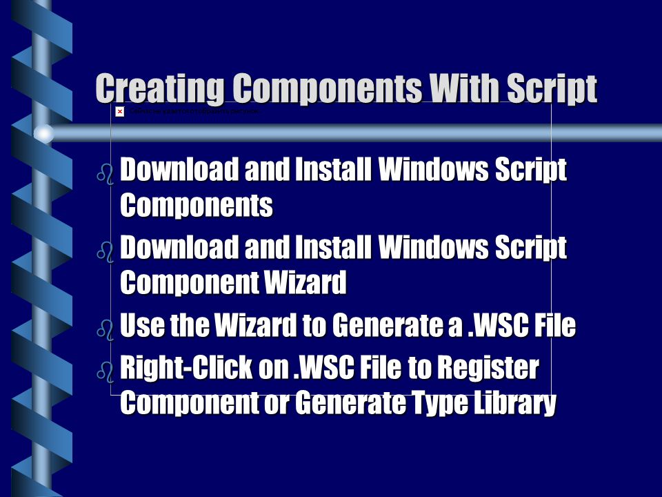 Creating Components With Script