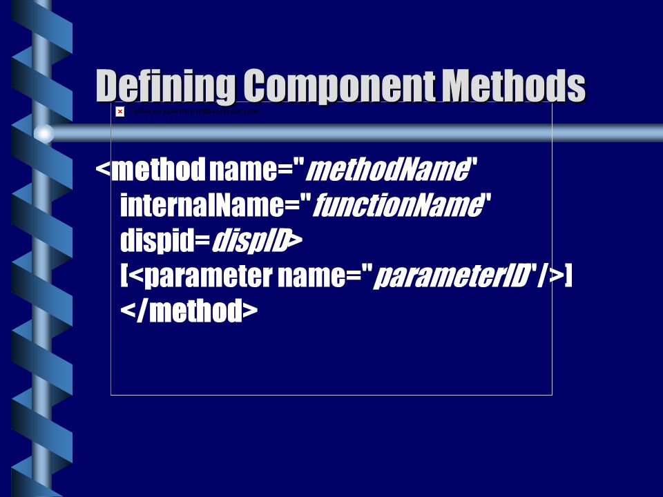 Defining Component Methods