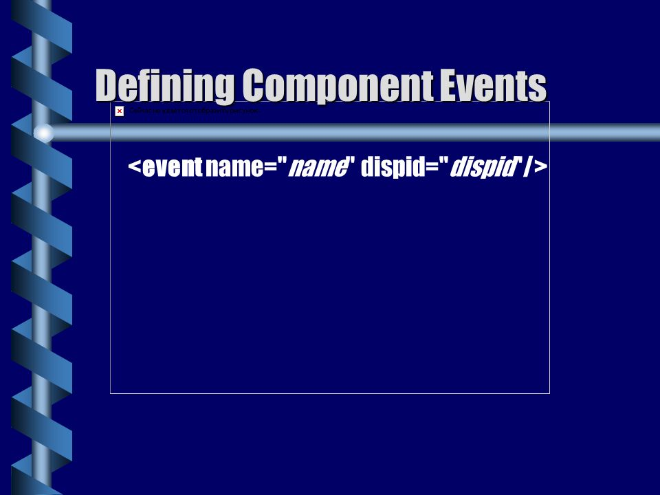 Defining Component Events