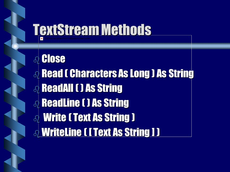 TextStream Methods Close Read ( Characters As Long ) As String