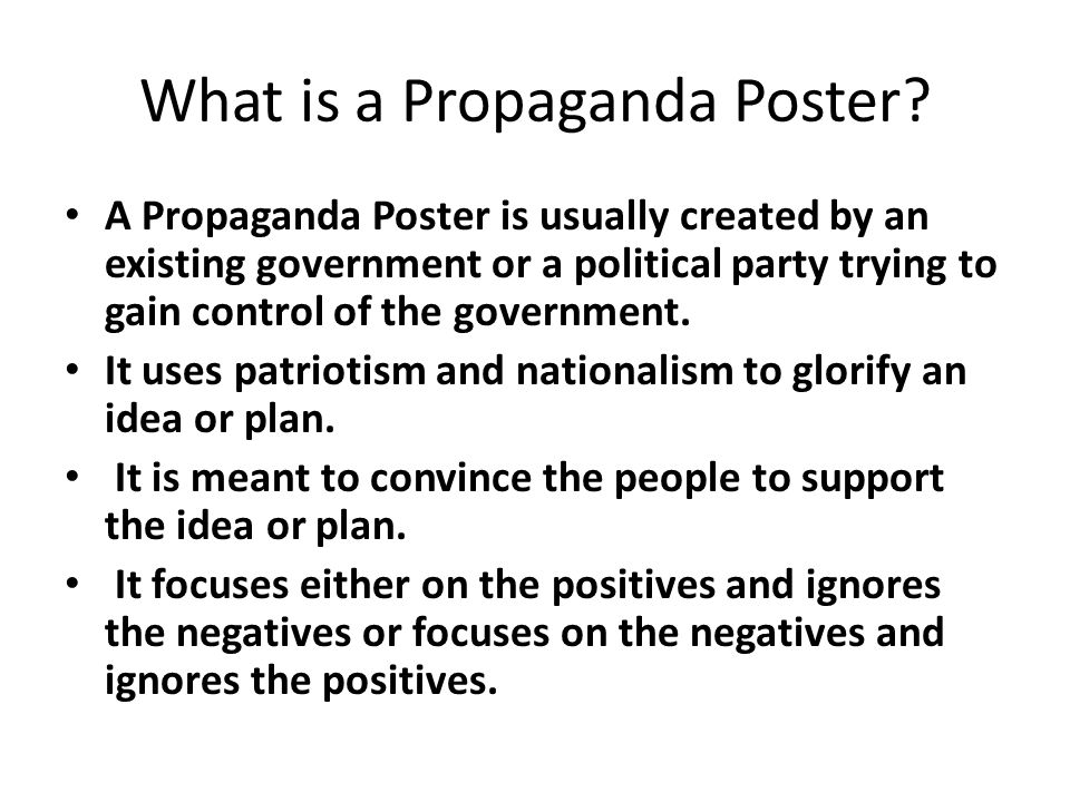 What is a Propaganda Poster