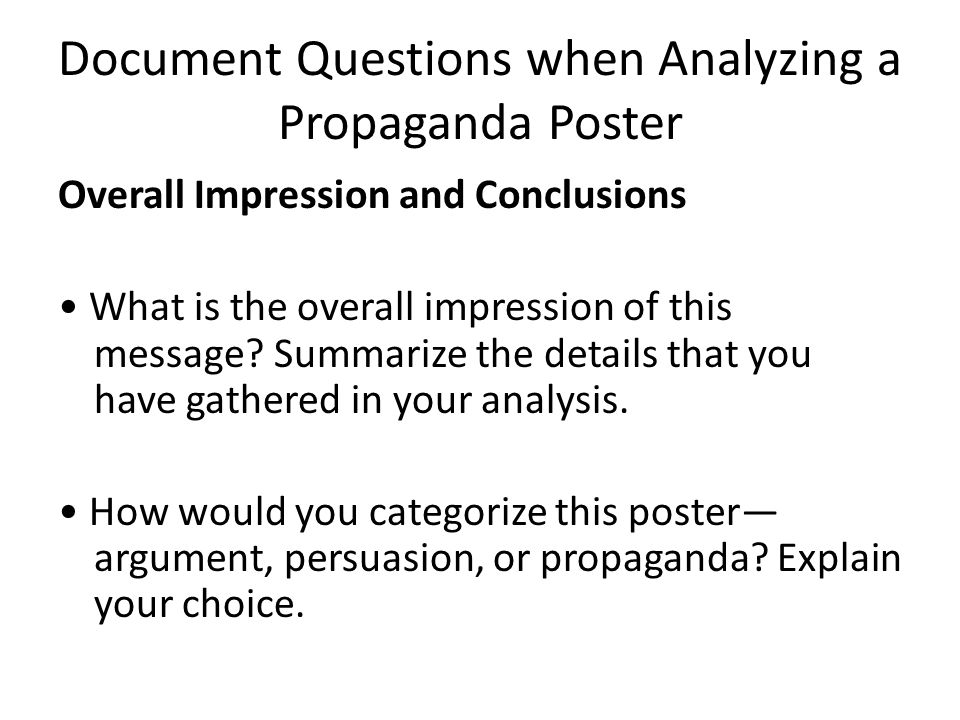 Document Questions when Analyzing a Propaganda Poster