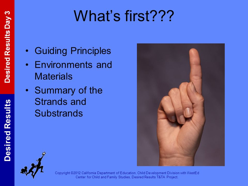 What's first Guiding Principles Environments and Materials