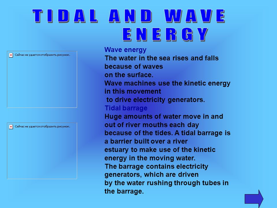 TIDAL AND WAVE ENERGY. Wave energy The water in the sea rises and falls because of waves. on the surface.