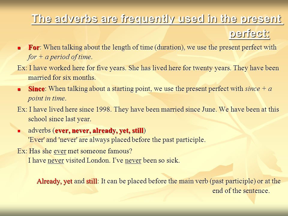 The adverbs are frequently used in the present perfect: