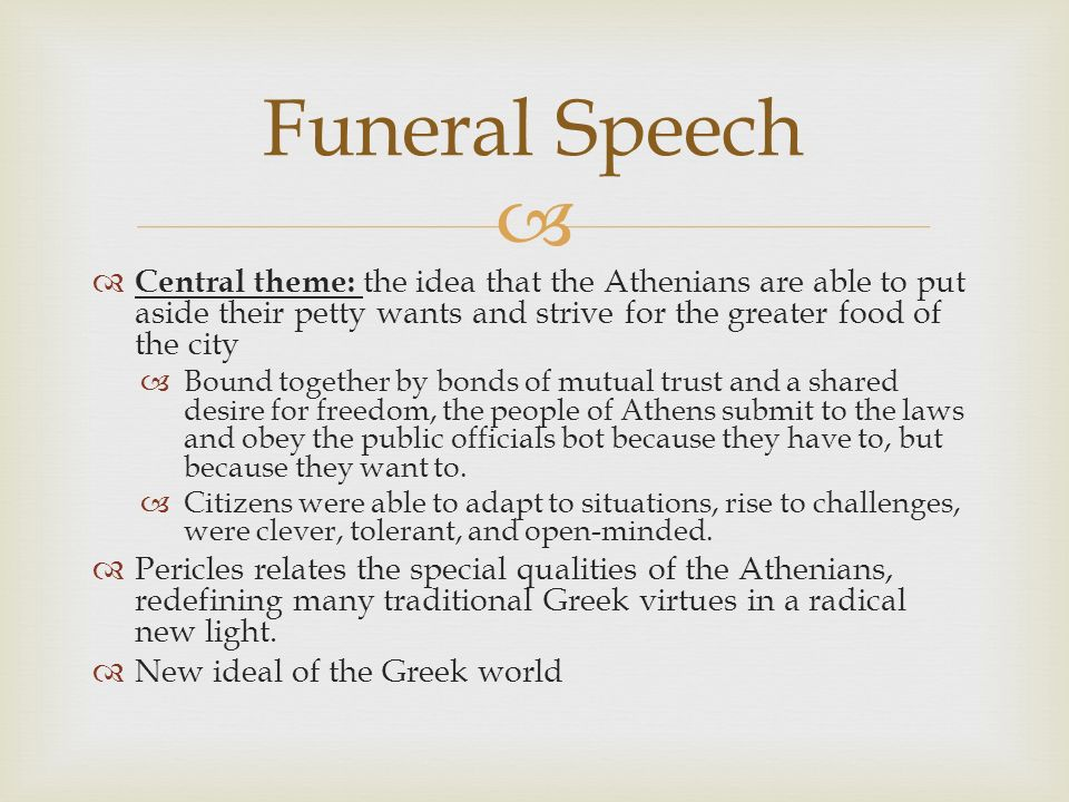 funeral oration of pericles essay Home free articles pericles' funeral oration: the ignored arrogance in a while after the peloponnesian war had broken out, pericles delivered his famous funeral oration to commemorate those troops who had already fallen in battle.