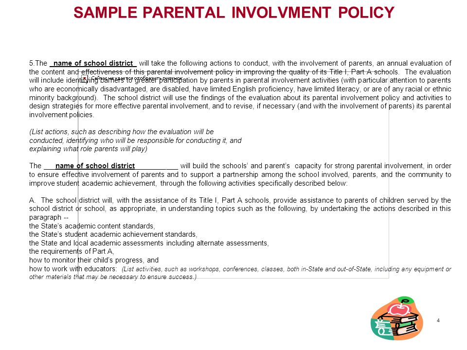 SAMPLE PARENTAL INVOLVMENT POLICY
