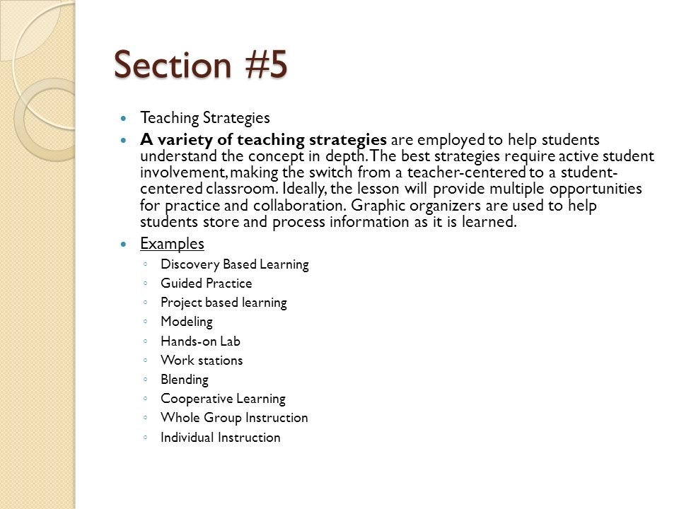 Section #5 Teaching Strategies