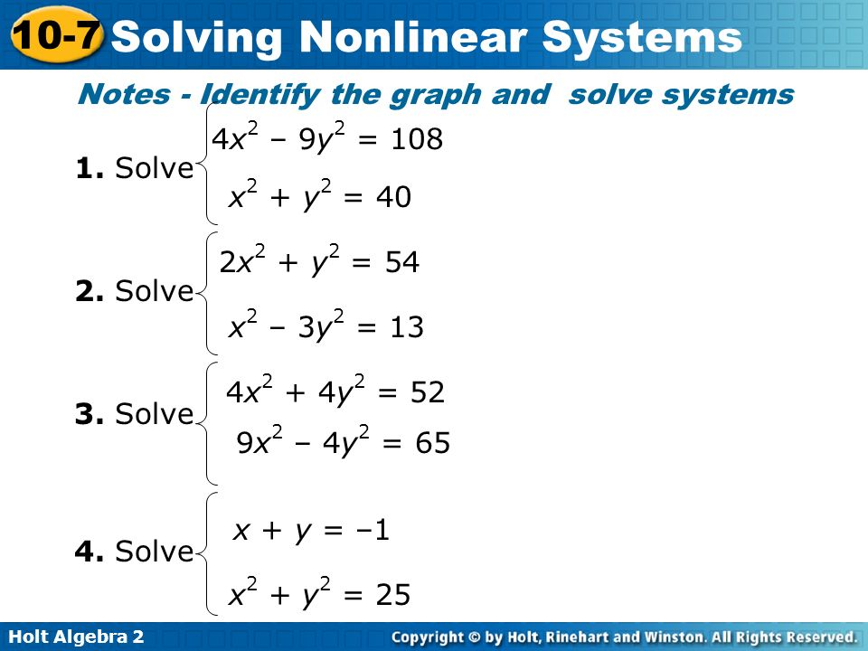 Notes Identify The Graph And Solve Systems: Systems Of Nonlinear Equations Worksheet At Alzheimers-prions.com