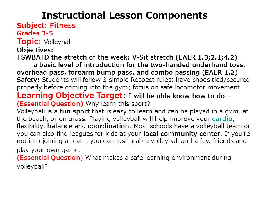 Instructional Lesson Components