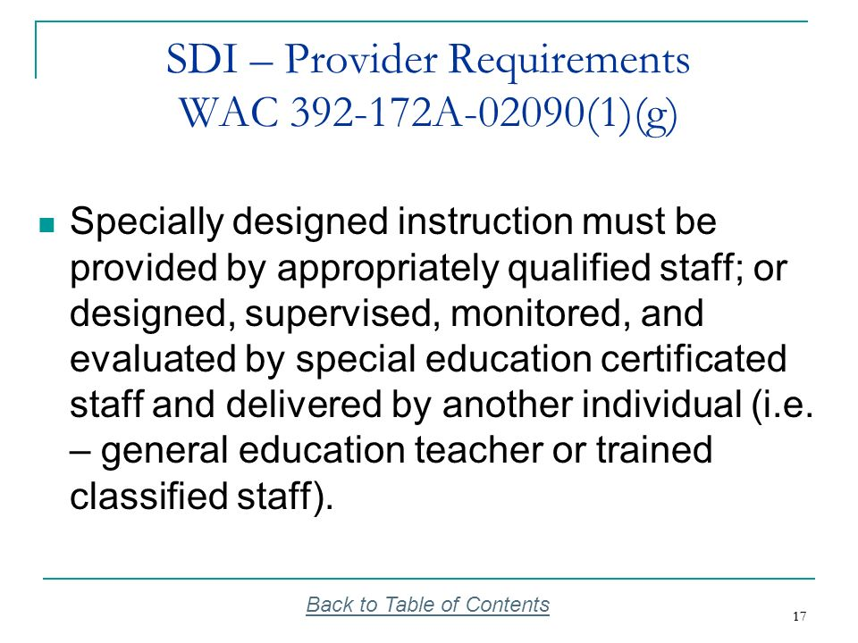 SDI – Provider Requirements WAC 392-172A-02090(1)(g)