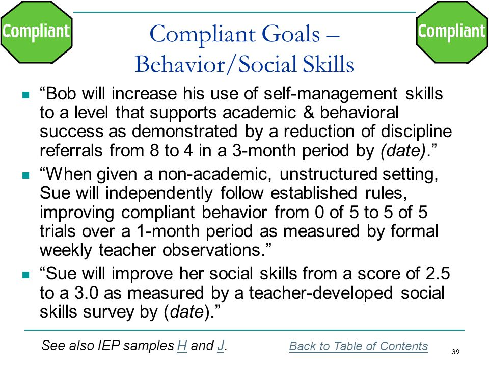 Compliant Goals – Behavior/Social Skills