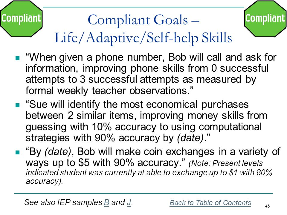 Compliant Goals – Life/Adaptive/Self-help Skills
