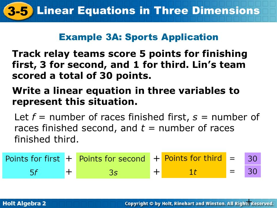 Example 3A: Sports Application