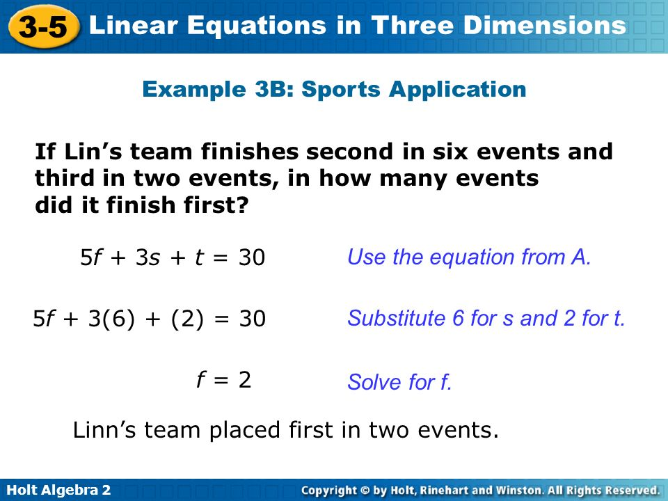 Example 3B: Sports Application