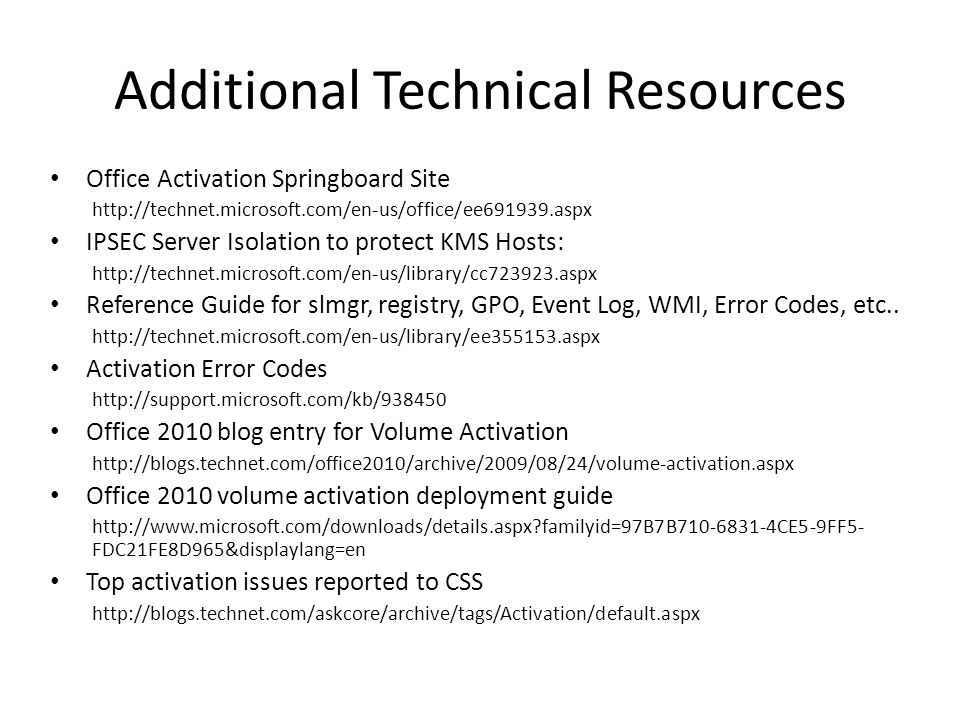 Additional Technical Resources