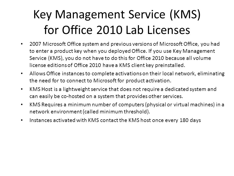 Key Management Service (KMS) for Office 2010 Lab Licenses