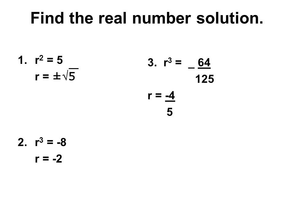 Find the real number solution.