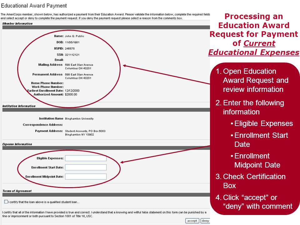 Processing an Education Award Request for Payment of Current Educational Expenses