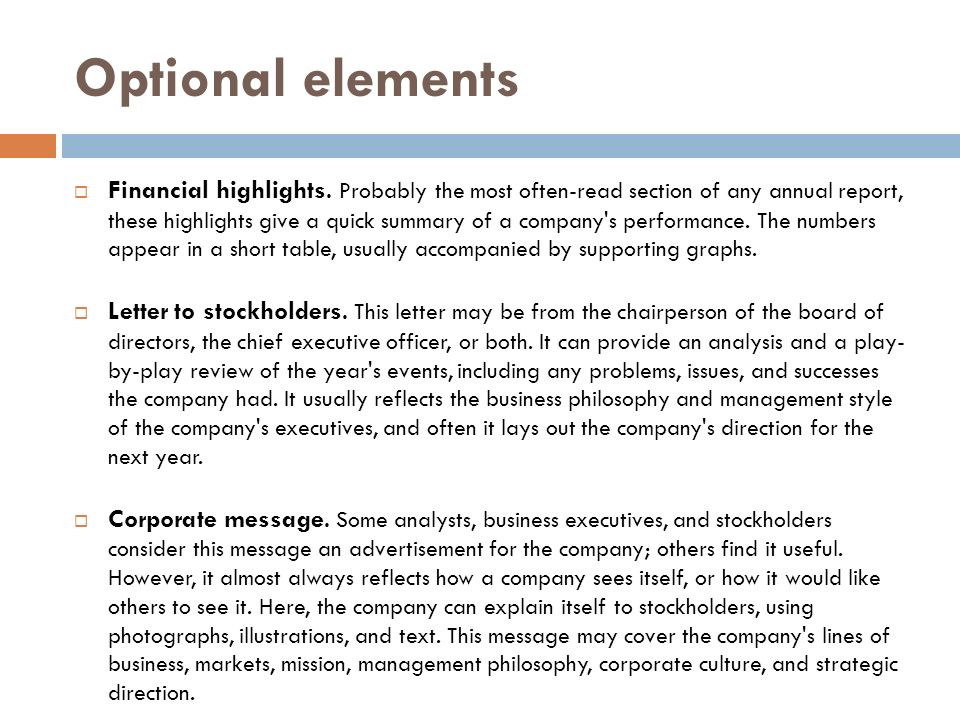 5 Optional Elements Financial Highlights.