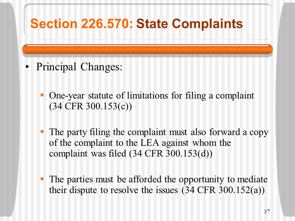 Section 226.570: State Complaints