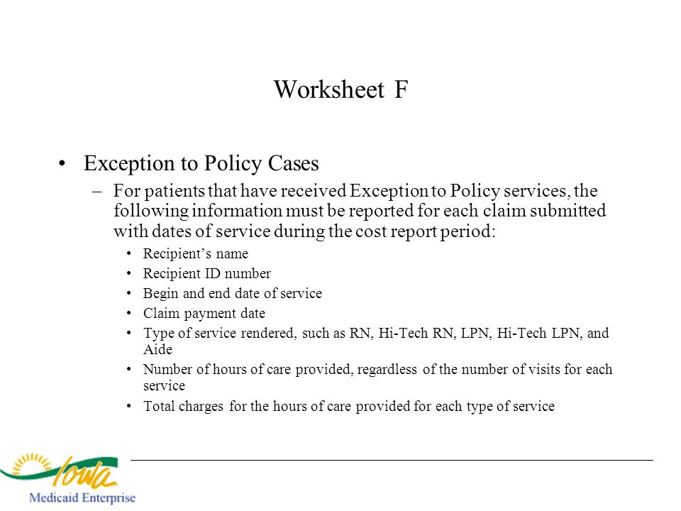 Worksheet F Exception to Policy Cases