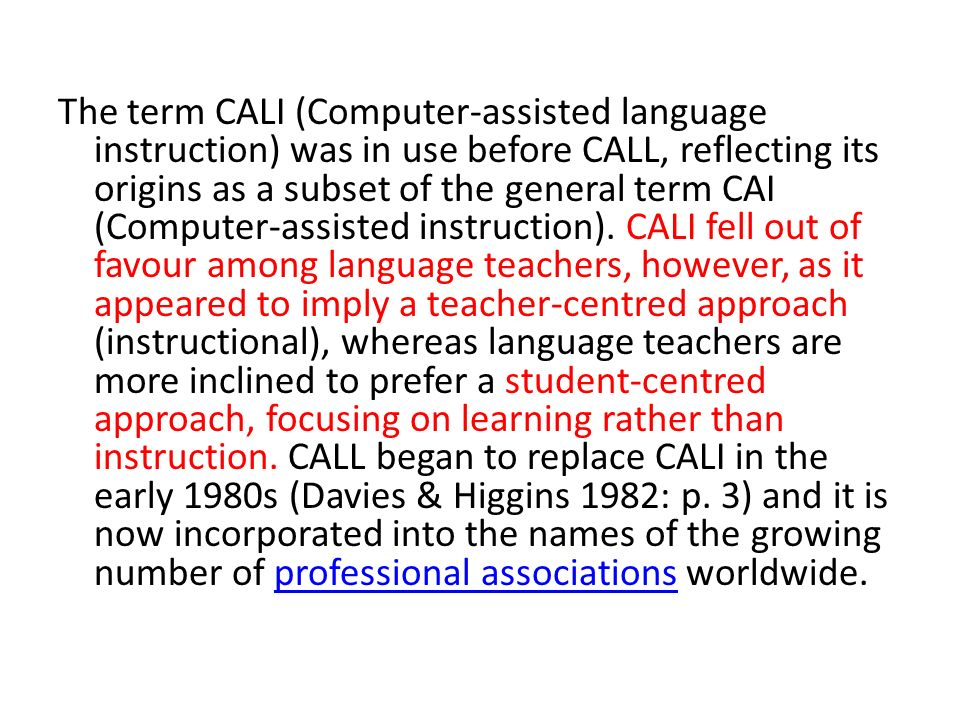 What Is Call Ppt Download