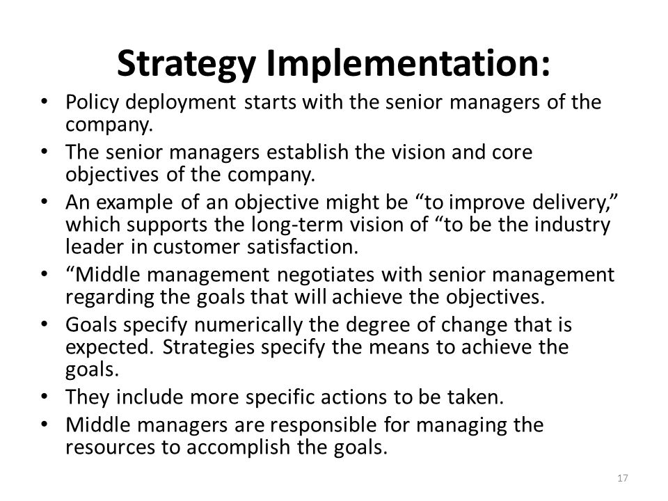 Strategy implementation examples