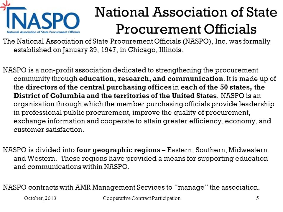 National Association of State Procurement Officials