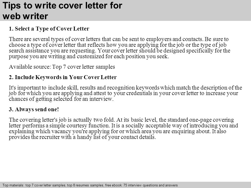 writing cover letter tips