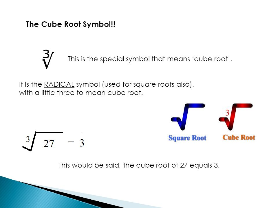 Cubes And Cube Roots 8th Grade Math Ppt Download