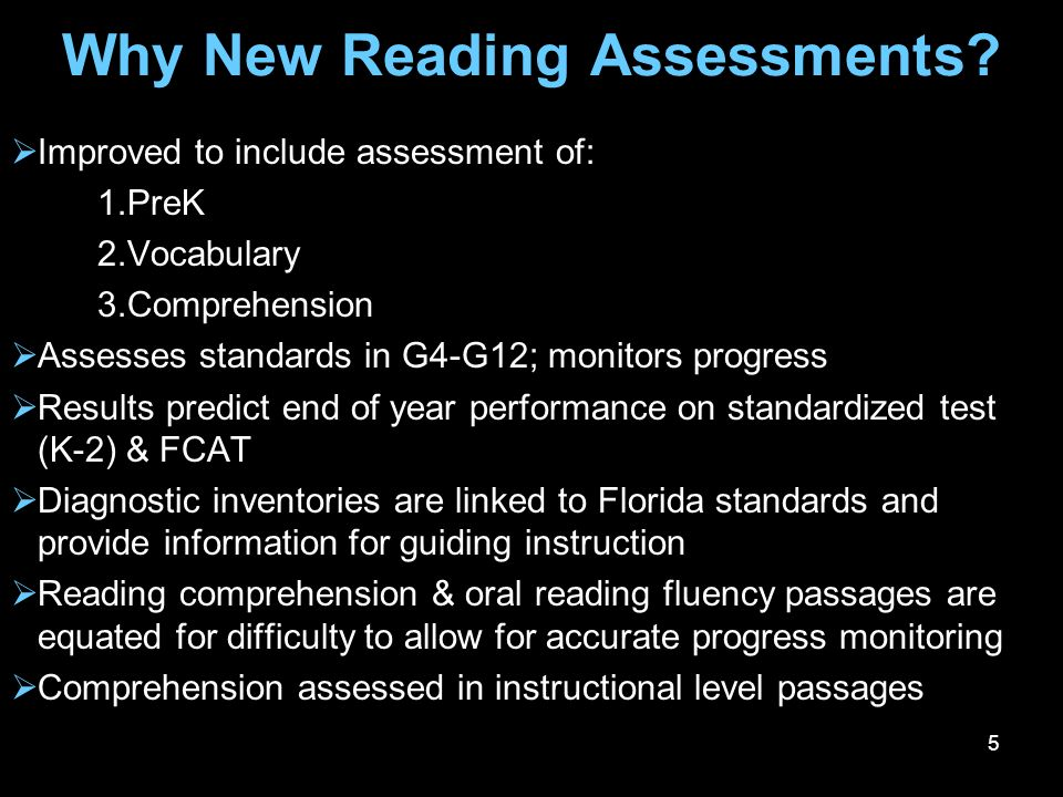 Why New Reading Assessments