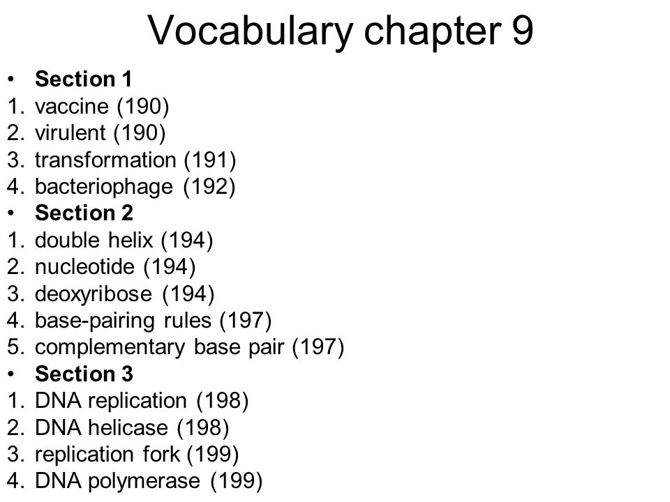 Vocabulary chapter 9 Section 1 vaccine (190) virulent (190)