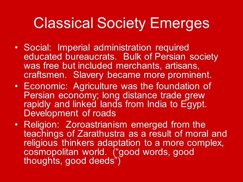 Classical Society Emerges