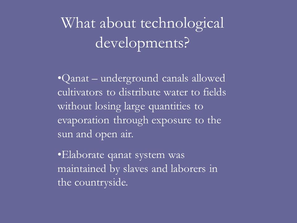 What about technological developments