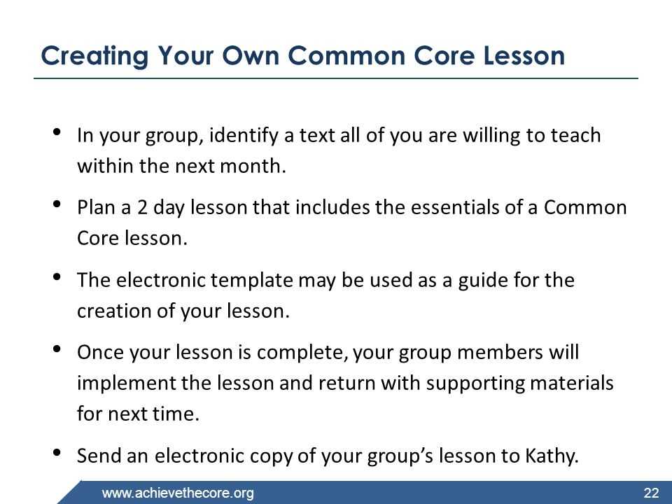 Creating Your Own Common Core Lesson