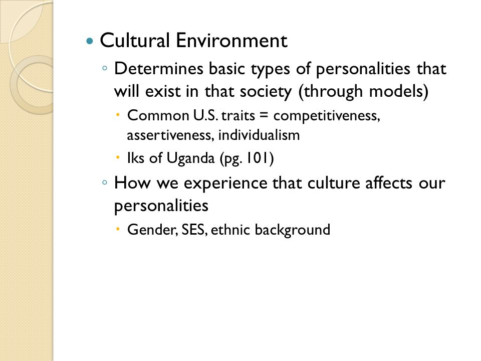 how does culture affect personality