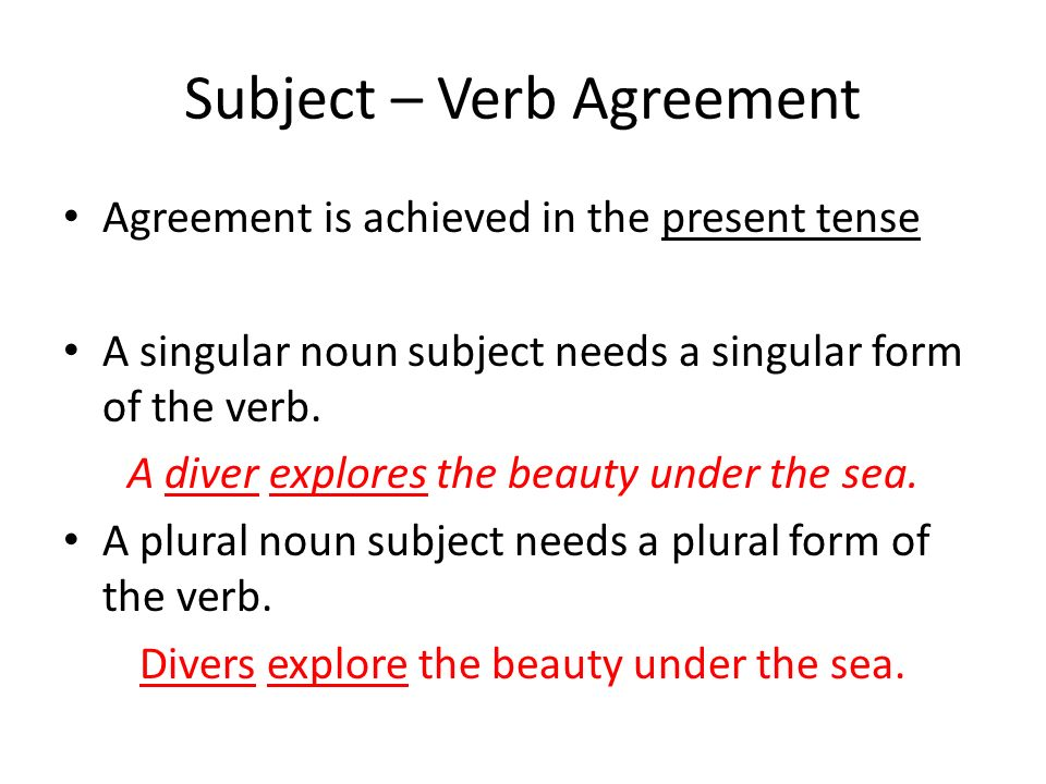 effective ways of teaching subject verb agreement Subject-verb agreement can be a tough and boring skill to teach your students find this pin and more on poem by hemalavanya subject-verb agreement can be a tough and boring skill to teach your students, but not with this hands on craftivitythis product includes an anchor poster with rules and a unique pizza themed cut and paste worksheet for students to complete.